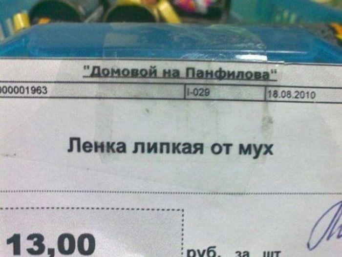 ценник, надпись