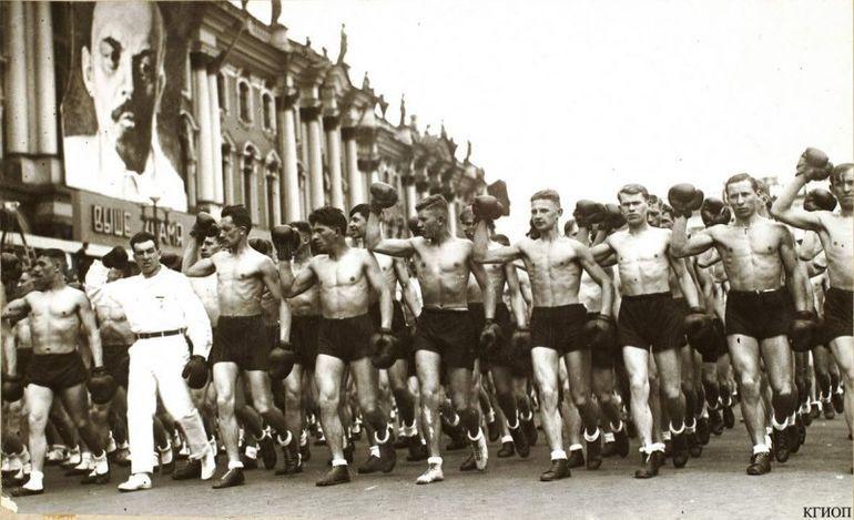Первый парад физкультурников в Ленинграде