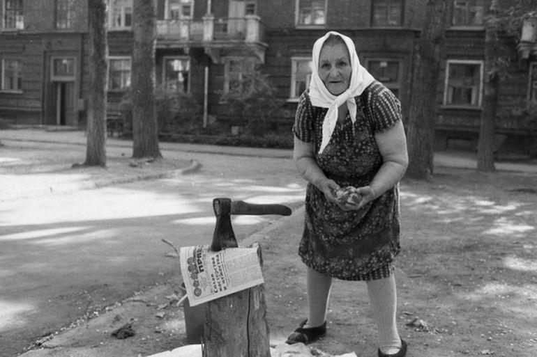 женщина СССР