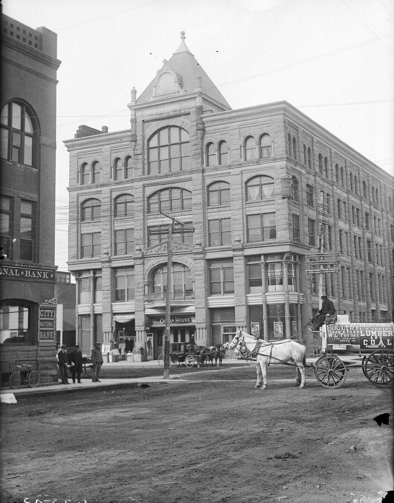 театр, улица