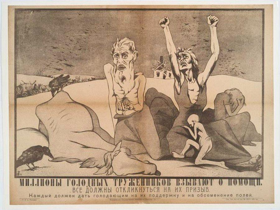 плакат,, СССР
