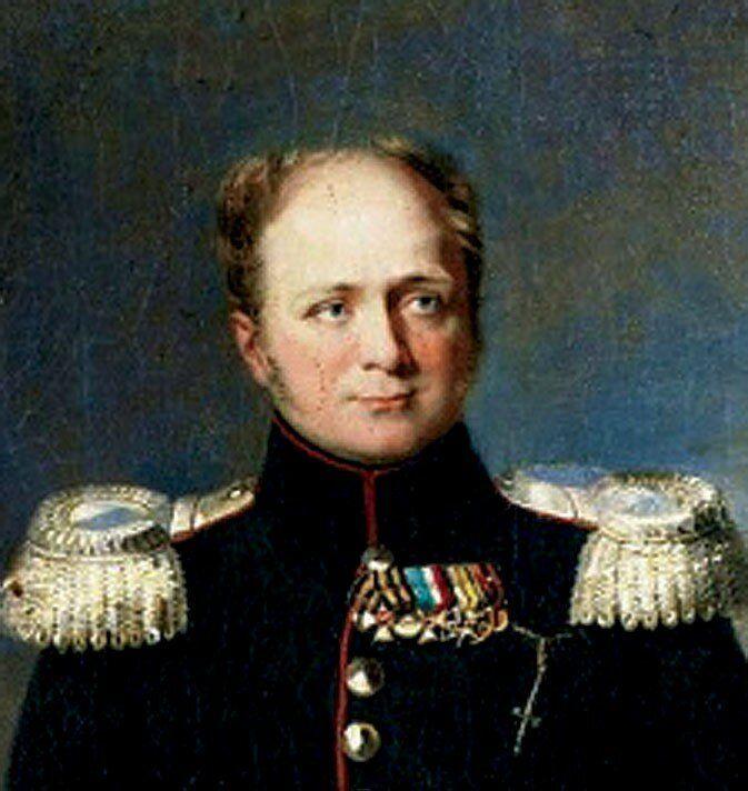 Царь Александр Первый