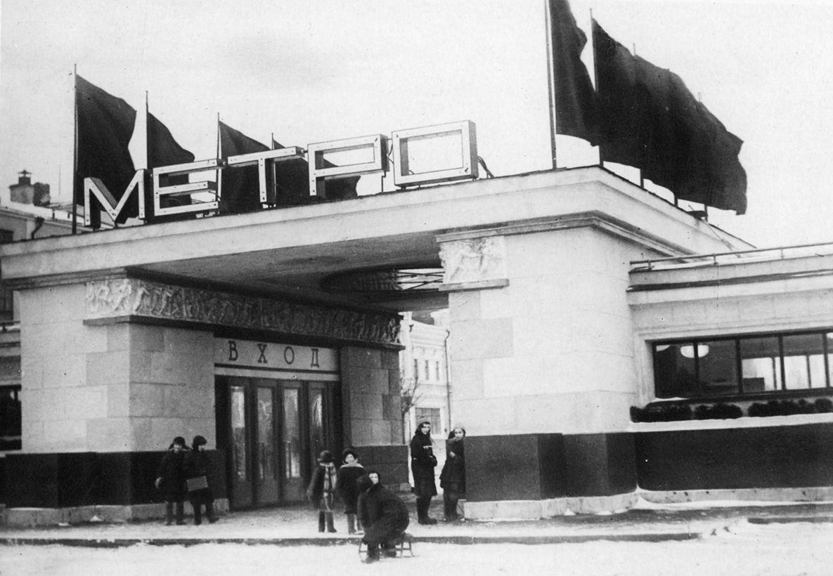 метро в 1935