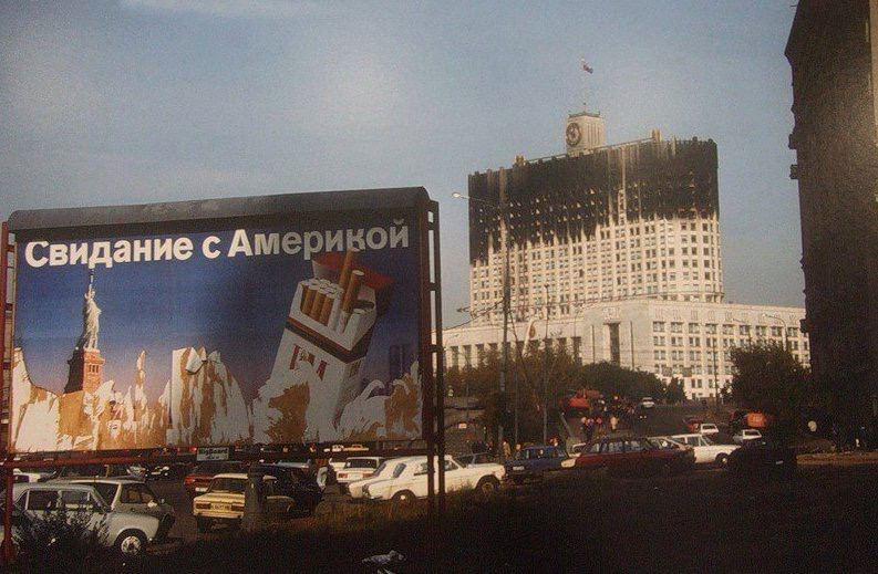 Москва, здание, реклама