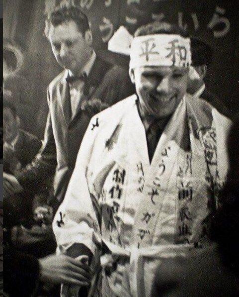 Гагарин, Токио