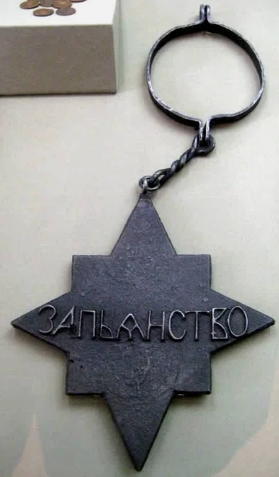 самая тяжелая медаль