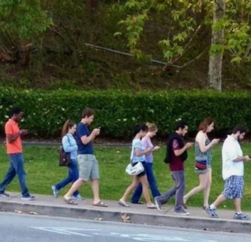 люди, смартфон