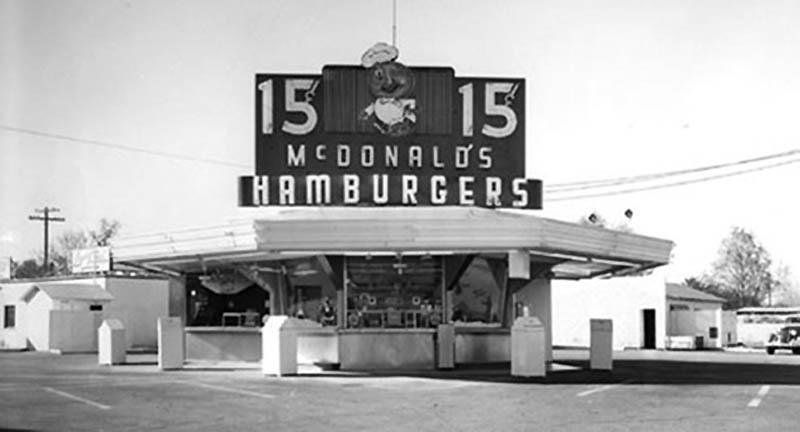 «McDonald's»