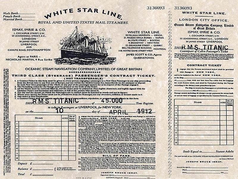 Билет с «Титаника»