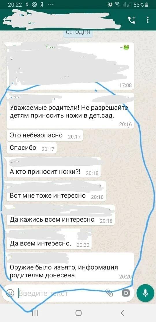 сообщение