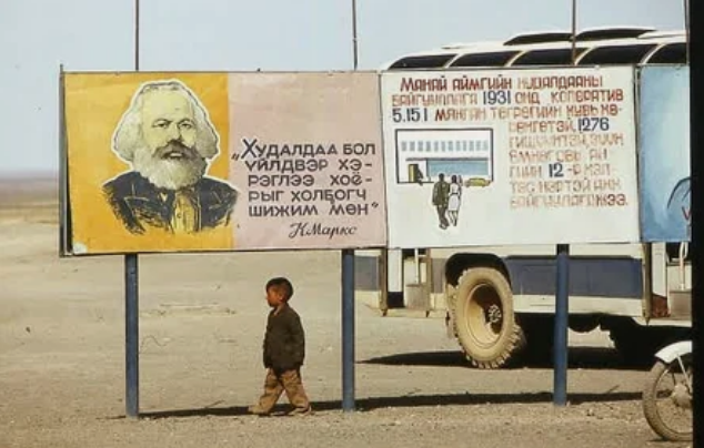 плакат, Маркс, мальчик, степь