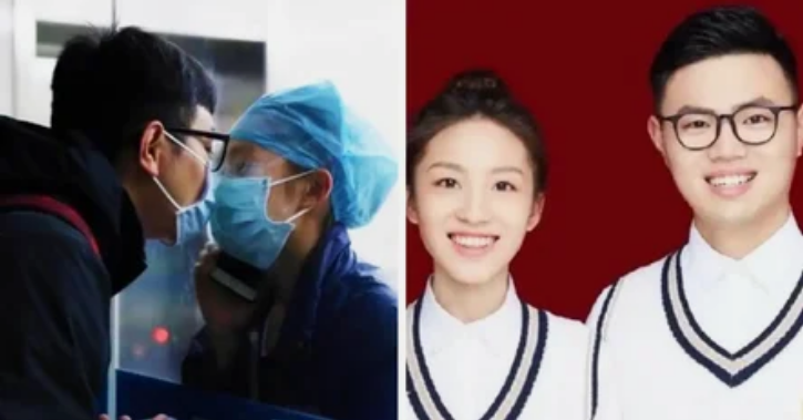 пара из Китая во время карантина