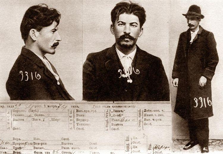 карта, Сталин