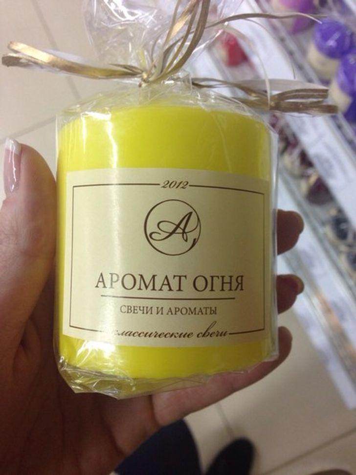 Запах огня лучше не нюхать слишком близко