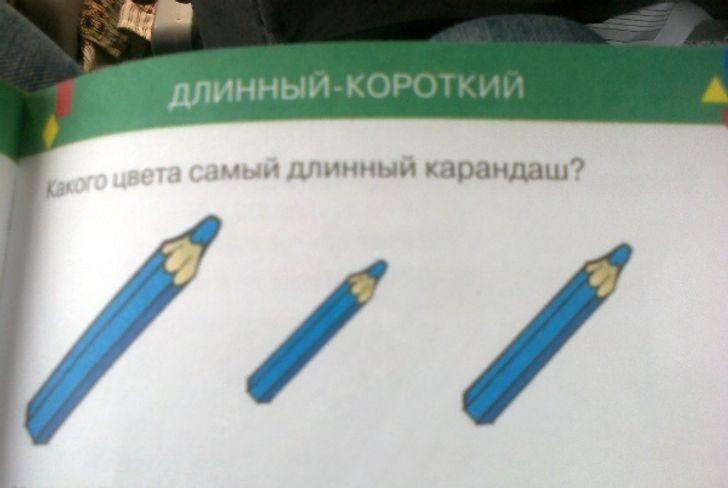 учебник, задание