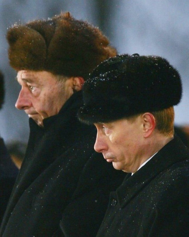 Президенты