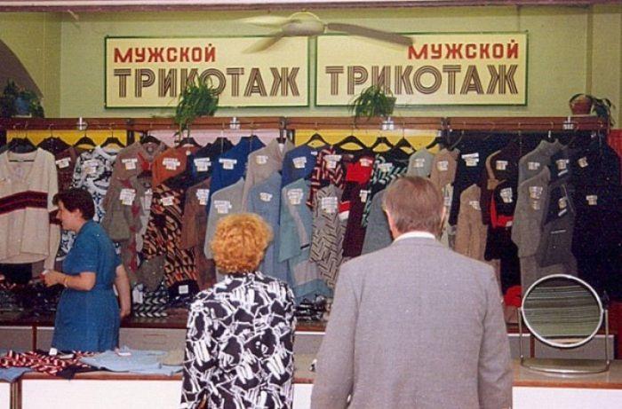 Когда-то и одежда, и продукты были практически недоступны