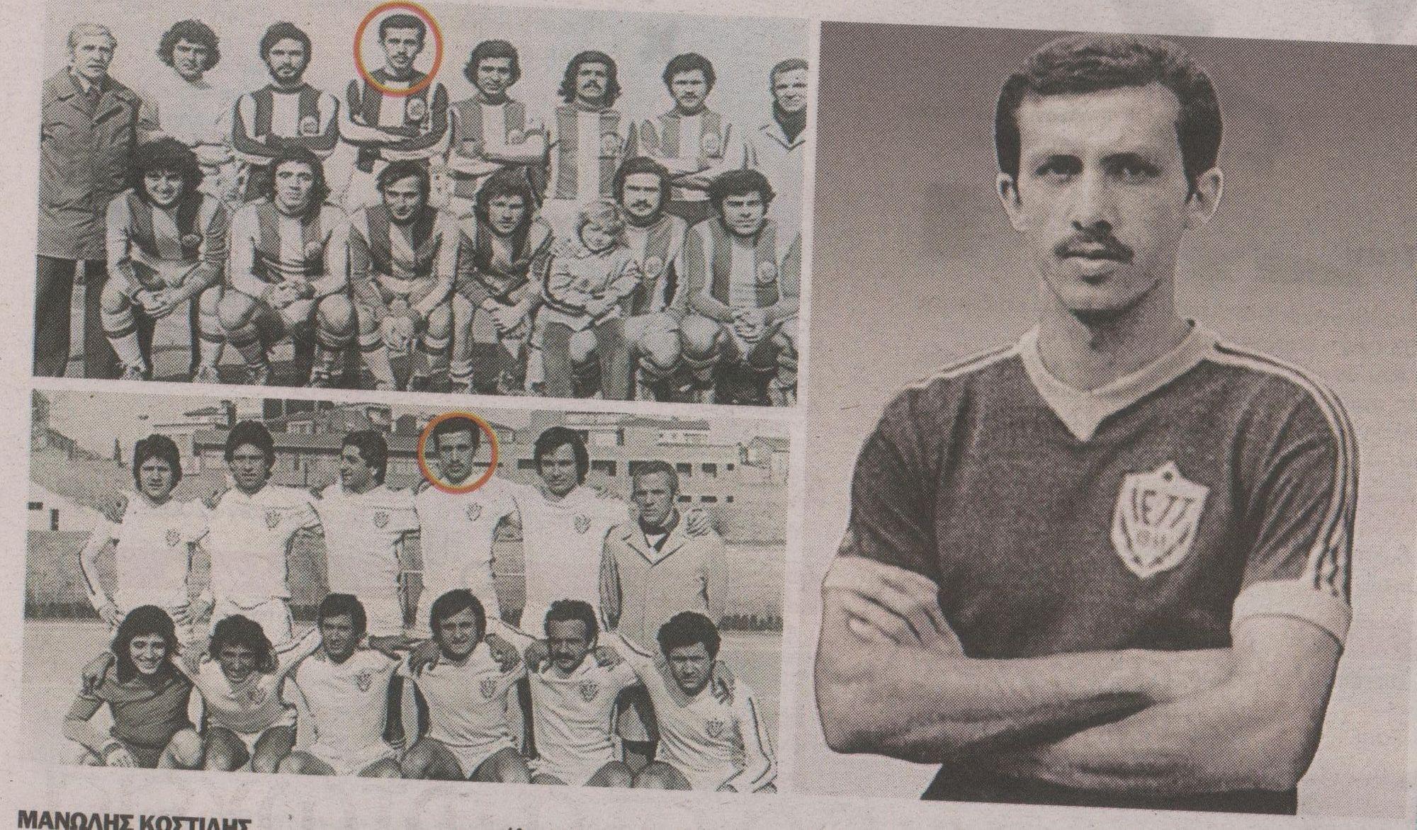 Молодой Реджеп Тайип Эрдоган