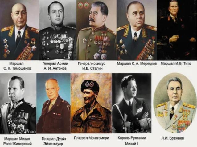 """Сталин наградил орденом """"Победа"""" Жукова и Василевского"""