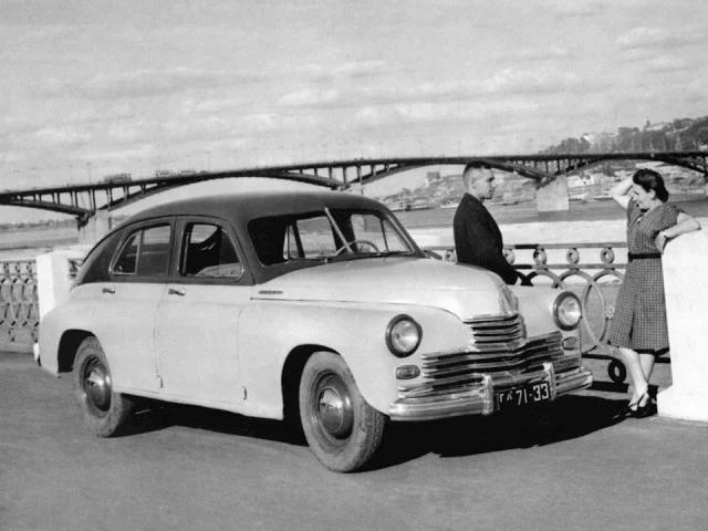 автомобиль, пара, река