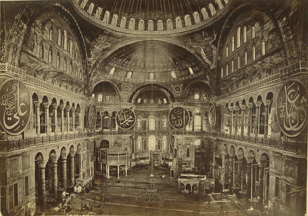 1880 год , Собор Святой Софии, Османская империя