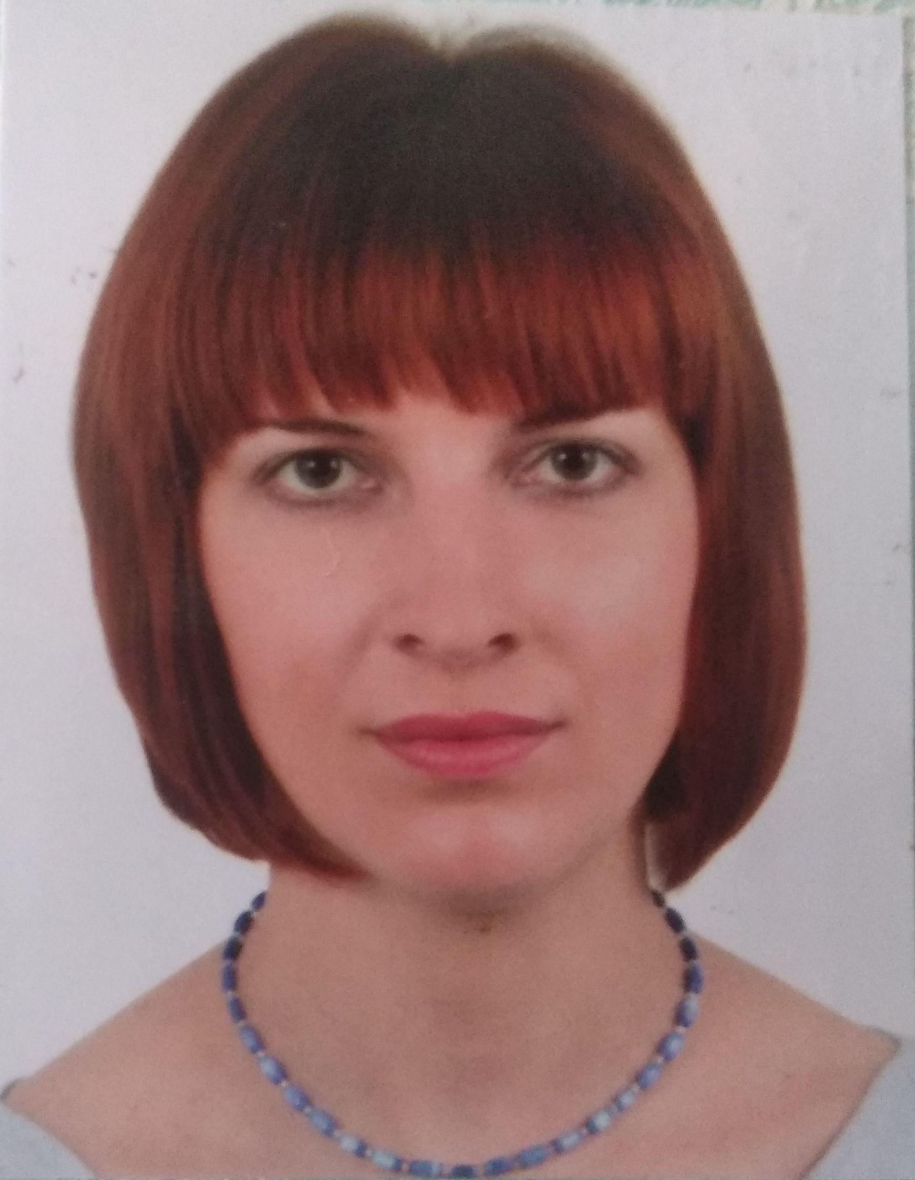 Таня БУРДУН