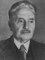 Маргулис, профессор