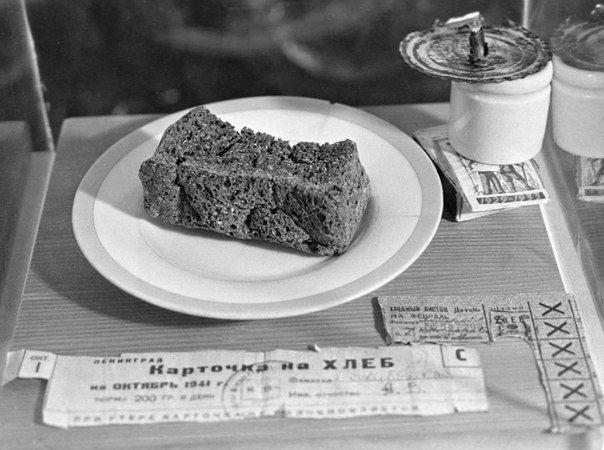 Хлебная карточка военных времен / Фото: ©fototelegraf.ru