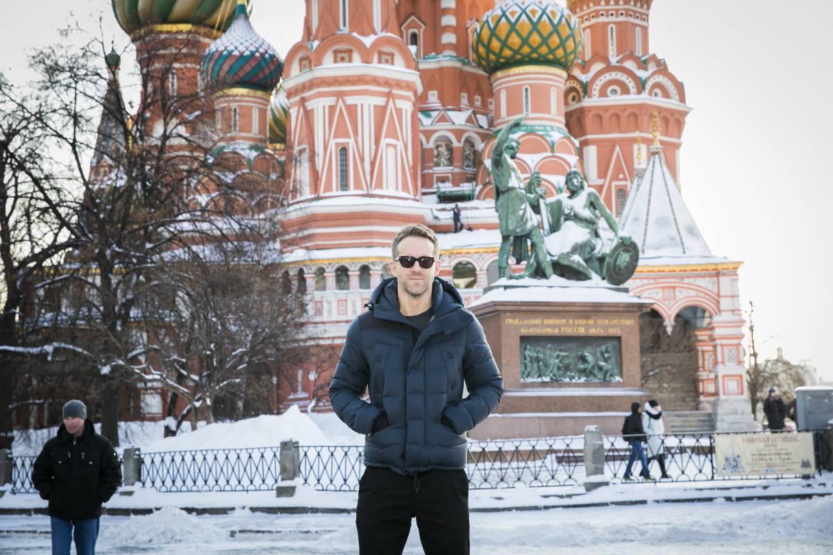 Рейнольдс, Москва