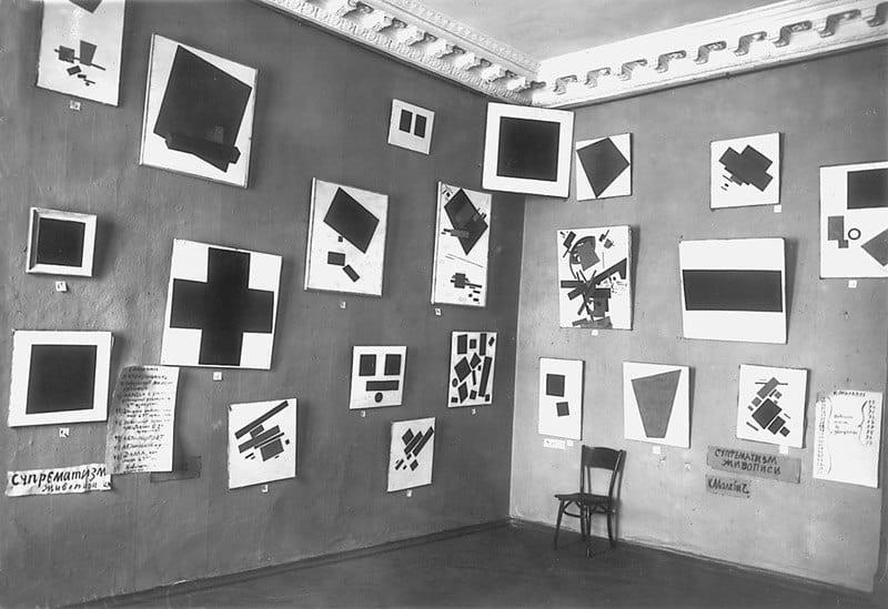 Малевич, выставка