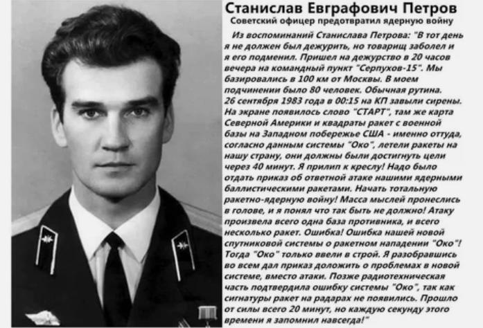 Станислав Евграфович - невероятно скромный человек