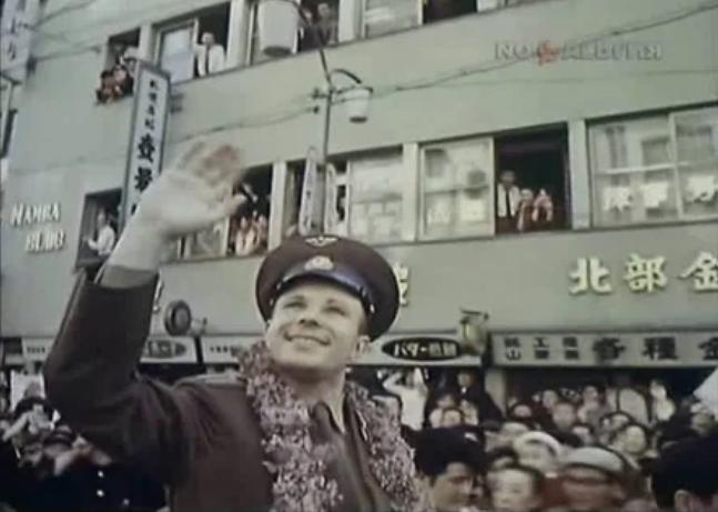 «Банзай, Гагарин!» — первый космонавт в мире совершает визит в Японию