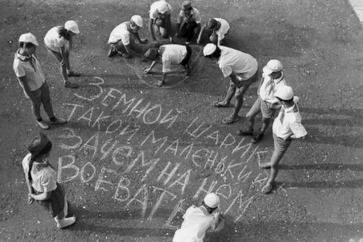 Дети агитируют за мир / Фото: ©news.rambler.ru