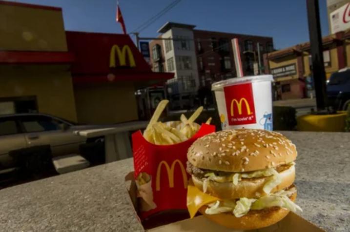 Макдональдс - американская корпорация, работающая в сфере общественного питания