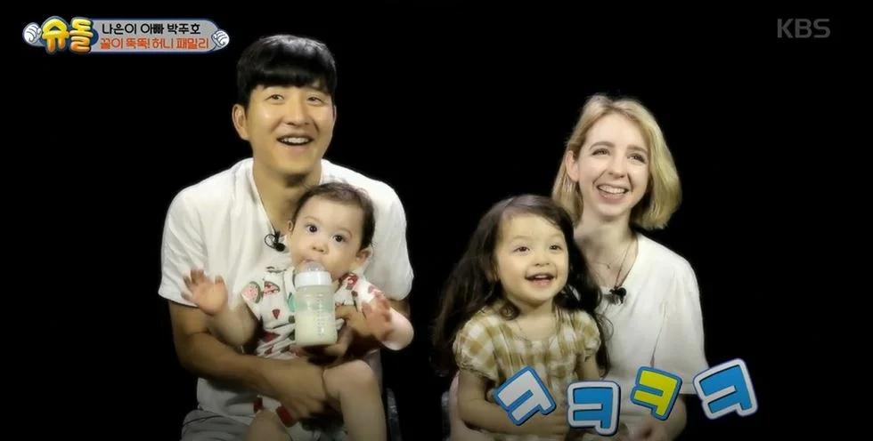 семья, пара, Корея
