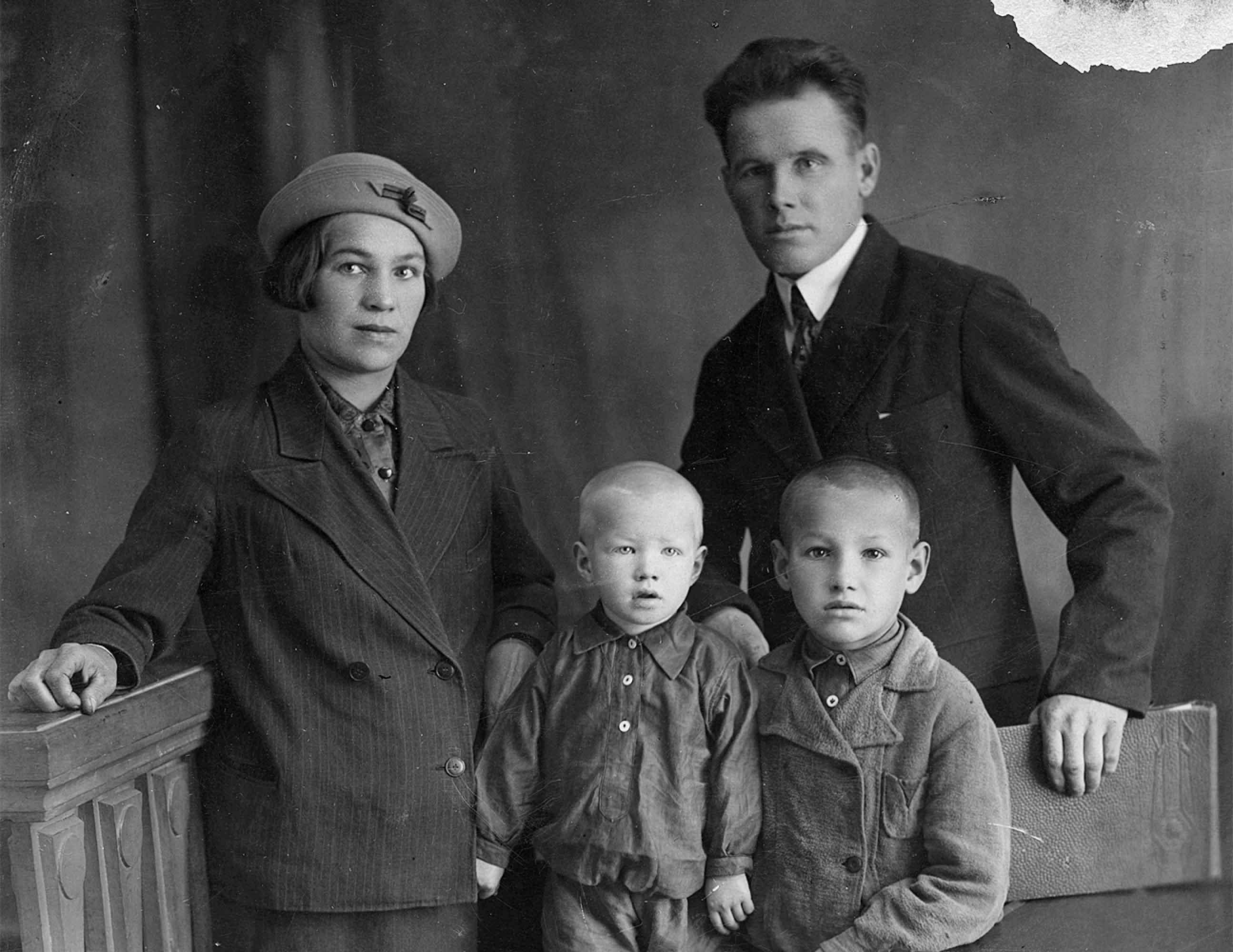 Ельцины, семья, дети